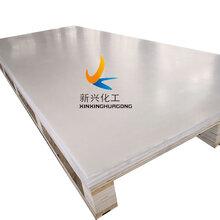 白色超高分子量聚乙烯板A珠海白色超高分子量聚乙烯板A白色超高分子量聚乙烯板厂家