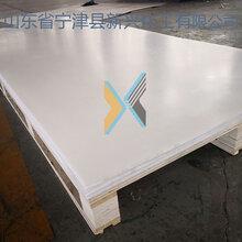 超高分子量聚乙烯板A惠城超高分子量聚乙烯板A超高分子量聚乙烯板优质生产商