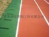 塑胶跑道施工工艺-供应跑道材料厂家