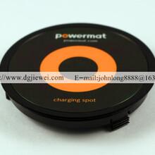 IMD/IMR/IML星巴克無限充電器光面橙色面殼圖片
