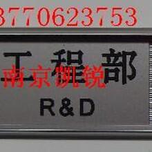 铝合金标牌,铝合金卡槽,磁性铝标牌,材料卡