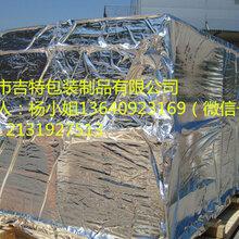 铝箔防潮袋设备包装袋武威大型立体铝箔真空袋图片
