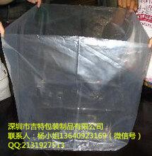 专业生产PE塑料立体袋纸箱防水、防尘方底袋可印刷LOGO图片