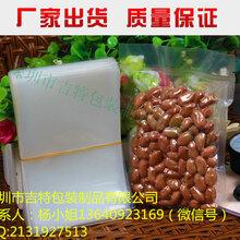 供应食品级别尼龙真空袋高温蒸煮袋可印刷LOGO复合包装制品