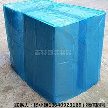 厂家定做特大pe立体袋机器防尘防雨包装袋纸箱内衬袋图片