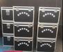 定做通化铝合金仪器箱定做通化铝合金工具箱