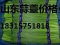 冷库红富士苹果产地80以上红富士多少钱一斤图片