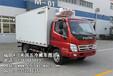 农产品冷藏车运输蔬菜瓜果的鲜活食品专用车
