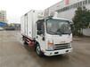 江淮骏铃4.2米冷藏车便宜卖南京依维柯冷藏车,厢式冷藏车的首选,价格报价