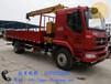 供应专业8吨随车吊8吨小吊车厂家8吨小吊车价格