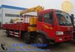 便宜卖20吨随车吊随车吊厂家出售20吨吊机徐工2吨二节臂6.8米