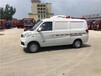 国五款便宜卖_风景3-4吨柴油冷藏车后双轮_厂家订制