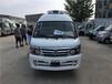出售专业冷藏车_品质保障,经久耐用出售