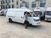 全国价格报价最低_批发出售国五冷藏车_品质保障,经久耐用出售