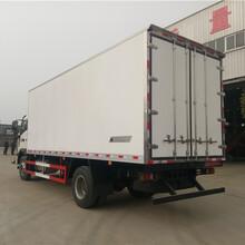 沙程力4.2米冷藏车门市价能送车上门图片