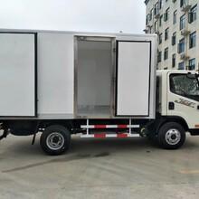 康瑞3.2米冷藏车加盟冷藏车图片图片