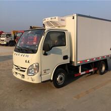 冷藏车厂家5.2米欧马可冷藏车市场报价程力专汽图片