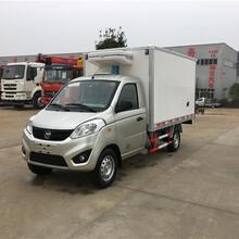 冷藏车厂家东风4.2米冷藏车市场报价程力专汽图片