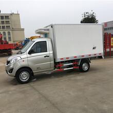 冷藏车厂家5.2米欧马可冷藏车哪家买程力厂家图片