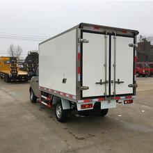 冷藏车厂家陕汽单桥7.6米冷藏车哪里买程力专汽图片