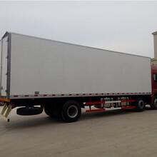 解放7.4米冷藏车生产厂家冷藏车图片图片