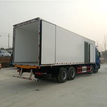 福田G7面包冷藏车厂家价格冷藏车图片图片