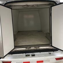 跃进3.2米冷藏车调价信息冷藏车图片图片