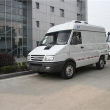 三门峡义马东风冷藏车2.9米联系电话