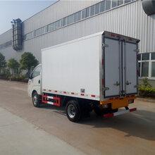 益阳桃江凯马冷藏车2.6米销售