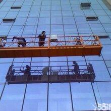 北京电动吊篮租赁出租吊篮租赁电动吊篮出租