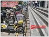 自行車架摩托車架電動車架規范??? /> </a> </div> <div><h3><a href=