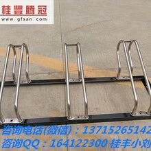 平潭安装了一批桂丰自行车停车架