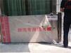深圳防汛挡水板防水门供应