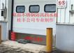 深圳直銷防汛擋水板不銹鋼車庫防洪擋水板