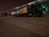南通到泉州物流公司福建专线及时发货