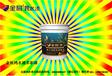 广东油漆厂家水漆厂家招商新型水性木器漆厂家代理