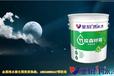 信阳油漆行业推荐品牌广东金展鸿水漆厂家面向信阳诚招独家代理商加盟