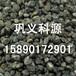锅炉除氧海绵铁批发、山西海绵铁生产厂家、海绵铁除氧剂价格