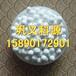 广东活性氧化铝干燥剂wha-101型号3-5mm市场价格