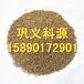 晋州生产核桃壳厂家、新乐油田用核桃壳滤料价格