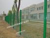 山西低碳钢丝防护网现货太原双边丝护栏网厂家冀发批发供应