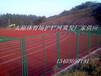 太原体育场护栏网规格山西体育场铁丝编织菱形国画防护网厂家生产报价
