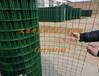 太原波浪护栏网规格山西养殖绿色铁丝网厂直销太原农场隔离防护网