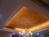 威洛尼艺术涂料硅藻泥马来漆仿石涂料厂家