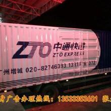 禅城区大巴车车身广告贴画,禅城区车身广告制作发布