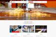 专业网站建设服务,一流美工设计,一流程序开发,微信公众号开发打造营销型企业网站!