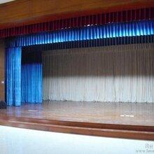 北京定做天津舞台幕布会议室电动舞台幕布