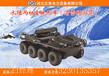 抢险救援全地形车✔水陆两用车水陆两栖车◕贵州水陆两栖车