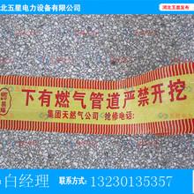 城市供排水管道警示带——燃气管道警示带✲版面定制警示带图片