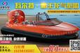 水陸兩棲氣墊船既可遨游大海#又可馳騁陸地騰空氣墊船上市